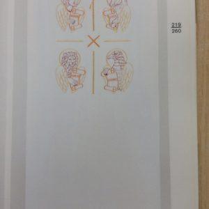 coprileggio 4 colori ricamo 4 evangelisti