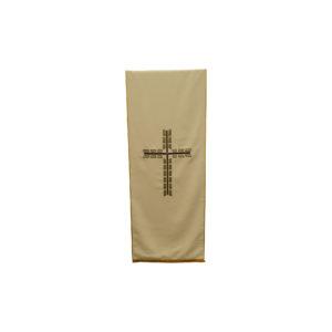 coprileggio bianco croce novità 100%poliestere