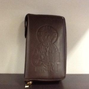 Custodia Liturgia Delle  ore 4 volumi in pelle marrone scuro decorato davanti con immagine de Cristo e dietro Immagine Della Madonna con Bambino cm.11.5x18,5x5,5